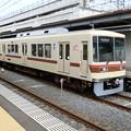 Photos: 新京成:8800形-05