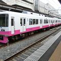 Photos: 新京成:8800形-06