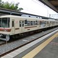 Photos: 新京成:8800形-08