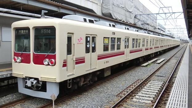 新京成:8000形-03
