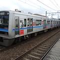 Photos: 北総:7500形-03