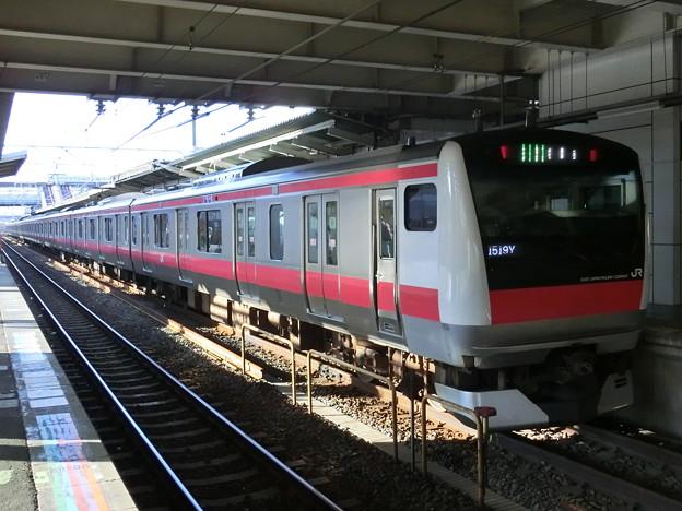 JR東日本:E233系5000番台(517)-02