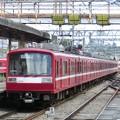 写真: 京急:2000形-01
