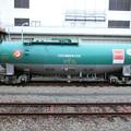 Photos: JR貨物:タキ1000形-01