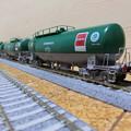 模型:JR貨物EF510形(8)-12