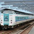 Photos: JR西日本:381系(HD601)-01