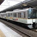 近鉄:9020系(9028F・9037F)-01