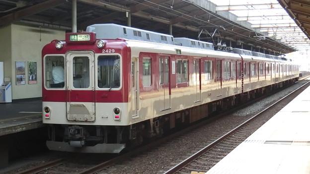 近鉄:2410系(2429F)-01