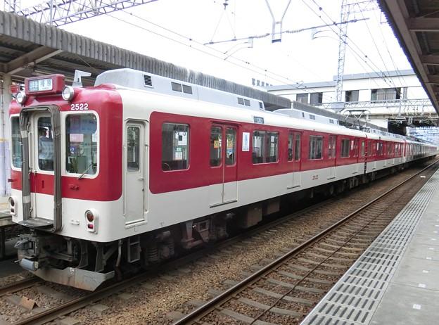 近鉄:2410系(2422F)・2610系(2625F)-01