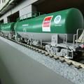 模型:JR貨物EF510形(8)-13