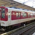 Photos: 近鉄:1440系(1438F)-01
