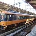 Photos: 近鉄:12200系(12236F)-01
