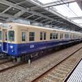 Photos: 阪神:5000系(5335F)-01