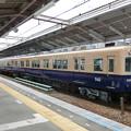 Photos: 阪神:5000系(5139F)-03