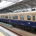 写真: 阪神:5000系(5135F)-03