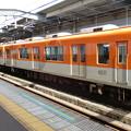Photos: 阪神:8000系(8237F)-01