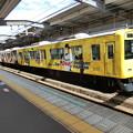Photos: 阪神:9000系(9203F)-05