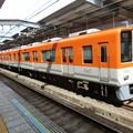 Photos: 阪神:8000系(8247F)-02