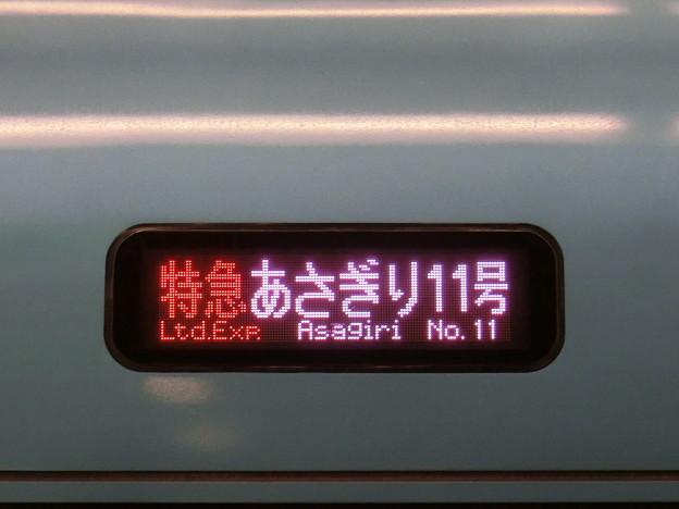 小田急60000形:特急 あさぎり11号