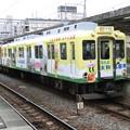 Photos: 近鉄:6020系(6029F)-02