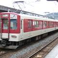 Photos: 近鉄:6432系(6423F)-01