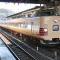 Photos: JR西日本:381系(FE064)-01