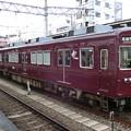 Photos: 阪急:5300系(5319F)-04