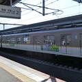 Photos: 近鉄:9820系(9724F)-04