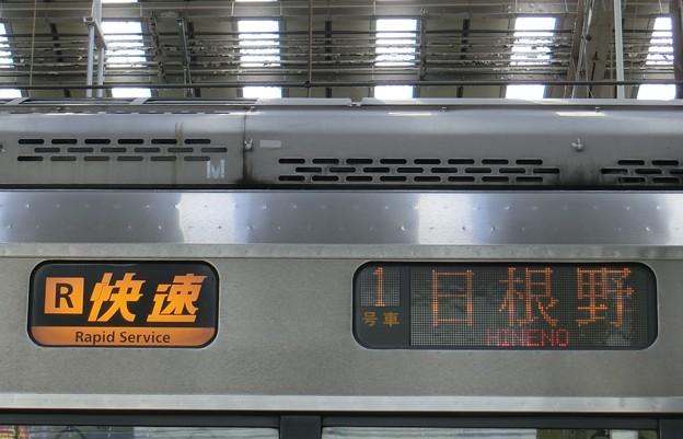 JR西日本223系:R 快速 日根野 1号車