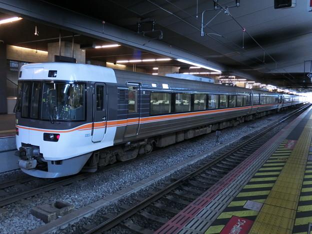 JR東海:383系(A202・A3)-01