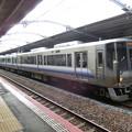 写真: JR西日本:223系0番台(HE410)-01