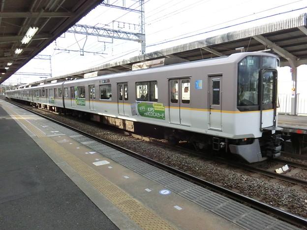 近鉄:9820系(9724F)-05