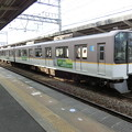 Photos: 近鉄:9820系(9724F)-05