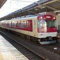 Photos: 近鉄:3200系(3707F)-04