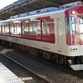 Photos: 近鉄:3200系(3701F)-04