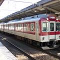 Photos: 近鉄:8400系(8353F)-03