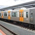 Photos: 阪神:1000系(1205F)-04