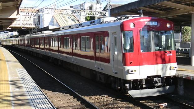 近鉄:3200系(3706F)-07