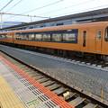 Photos: 近鉄:22000系(22116F・22126F)・12200系(12254F)-01