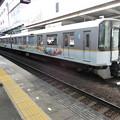Photos: 近鉄:9020系(9029F)・1233系(1234F)・8000系(8723F)-01