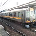 Photos: 阪神:9000系(9207F)-02