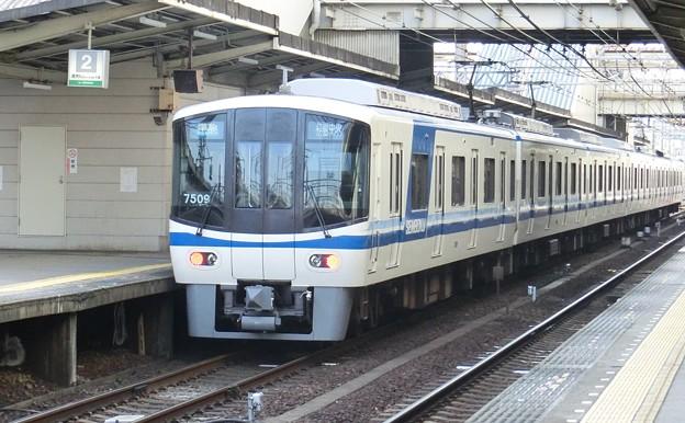 Photos: 泉北高速:7000系-06