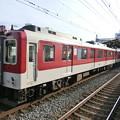 近鉄:2430系(2433F)・5200系(5106F)・1422系(1427F)-01