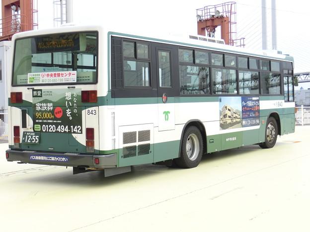 Photos: 神戸市交通局-019