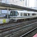 Photos: JR西日本:221系(K20)-01