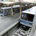 模型:JR東日本E231系800番台と東京メトロ05系-01
