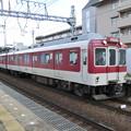 Photos: 近鉄:8600系(8151F)・1252系(1263F)-01