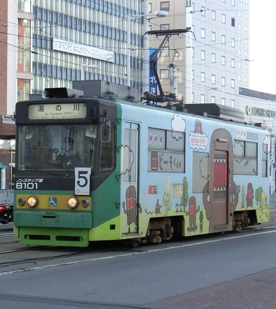 函館市電:8100形-01