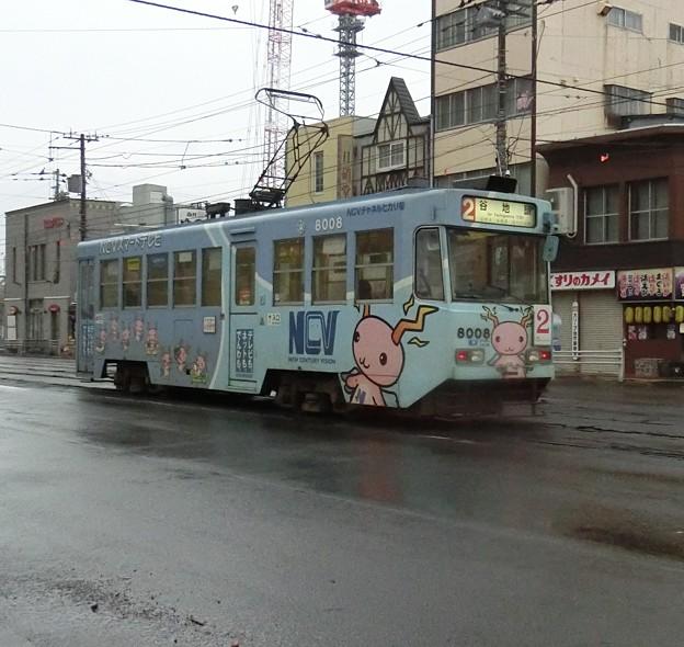 函館市電:8000形-01