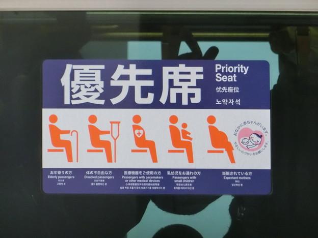 小田急:優先座席ステッカー